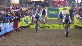 2016/17 CX Soudal Scheldecross Extended Highlights