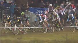2016/17 CX Krawatencross Short Highlights