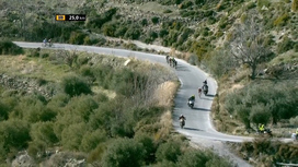 2017 Vuelta a Andalucía - Stage 1