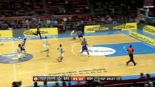 Ender Arslan (Darussafaka) three-pointer