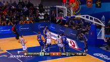Tyler Honeycutt, dunk