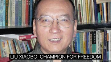 Remembering Liu Xiaobo