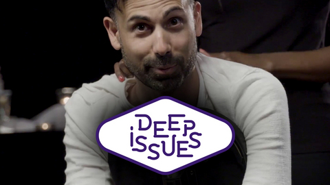 Deep Issues | Ali Nejad