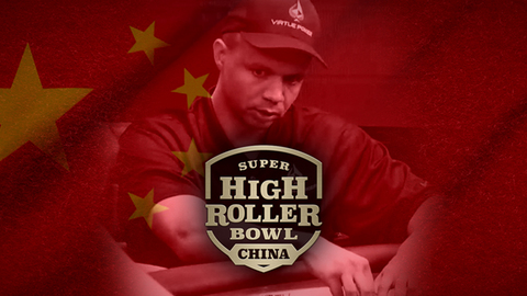 2018 Super High Roller Bowl China | Day 1 | Part 3