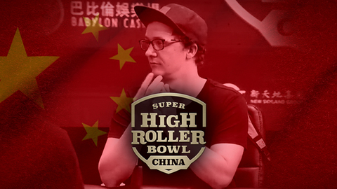 2018 Super High Roller Bowl China | Day 1 | Part 2