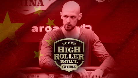 2018 Super High Roller Bowl China | Day 2 | Part 4