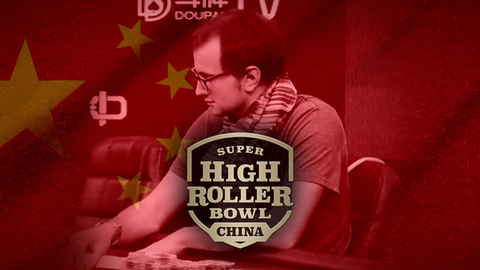 2018 Super High Roller Bowl China | Day 3 | Part 2