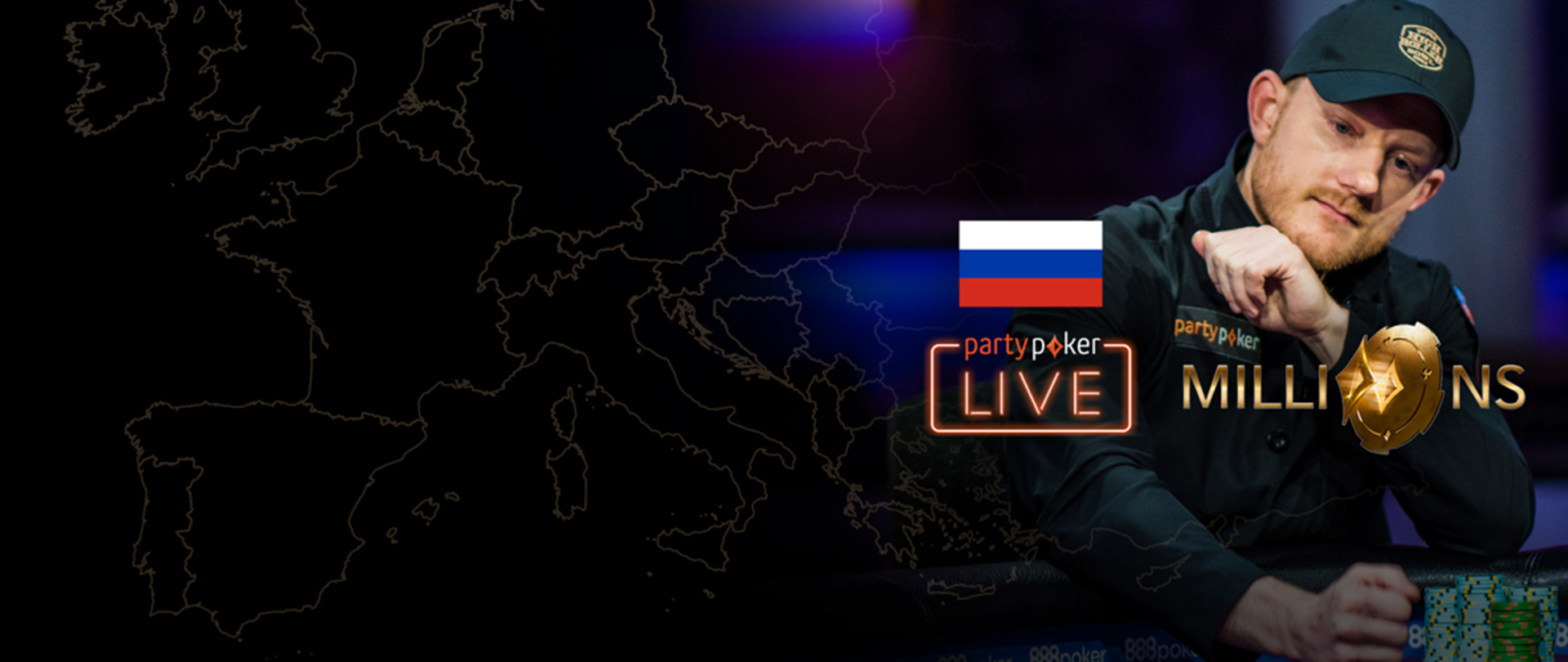 partypoker MILLIONS Europe | €100K NLH | Day 1 (Russian)