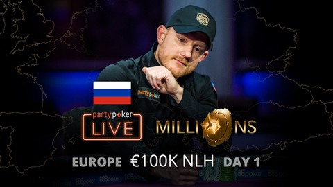 partypoker MILLIONS Europe   €100K NLH   Day 1 (Russian)