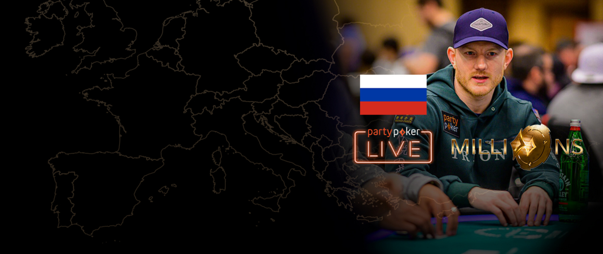partypoker MILLIONS Europe | €25K NLH | Final Day (Russian)