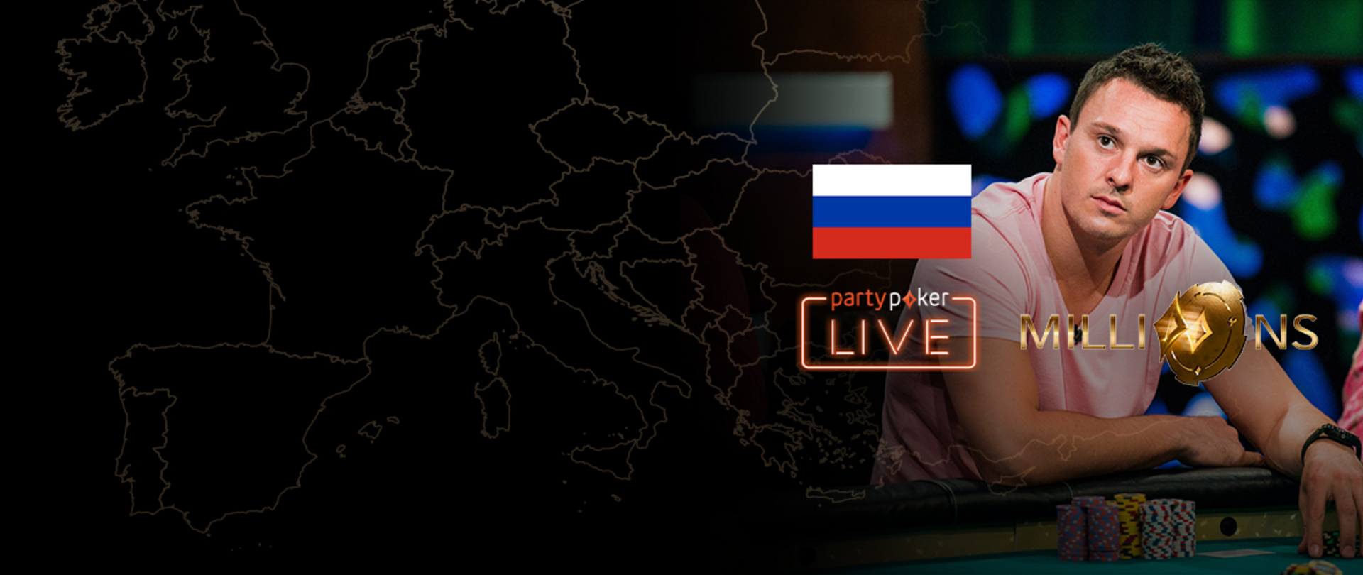 partypoker MILLIONS Europe | €10K Main Event | Day 2 (Russian)