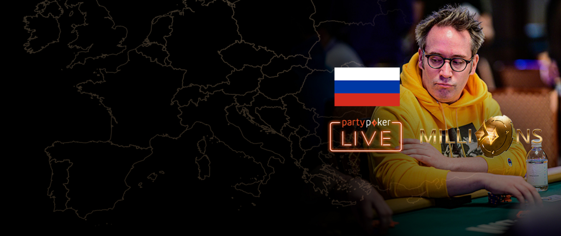 partypoker MILLIONS Europe | €10K Main Event | Day 3 (Russian)