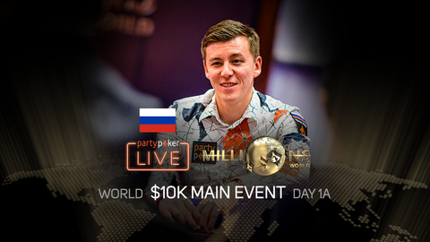 partypoker MILLIONS World 2019 | $10K Main Event | Day 1A (Russian)
