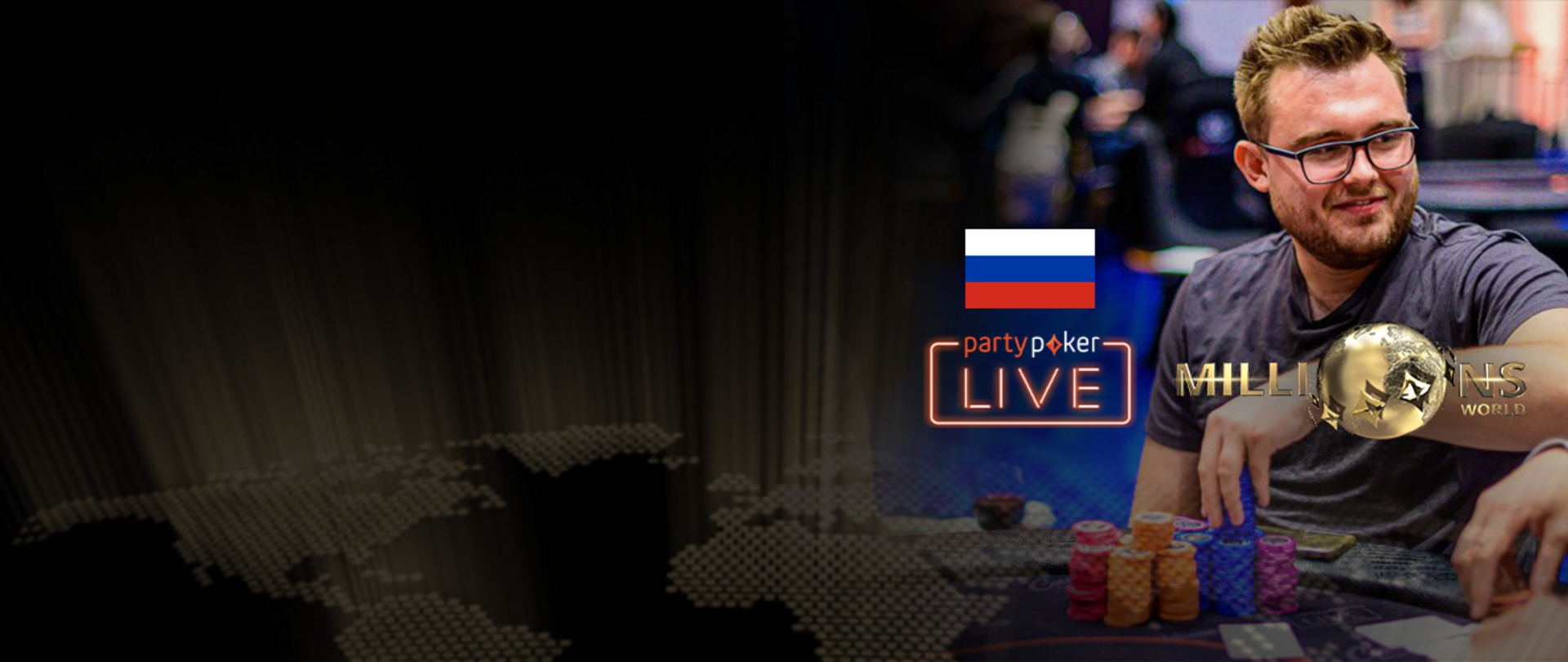 partypoker MILLIONS World 2019 | $10K Main Event | Day 3 (Russian)