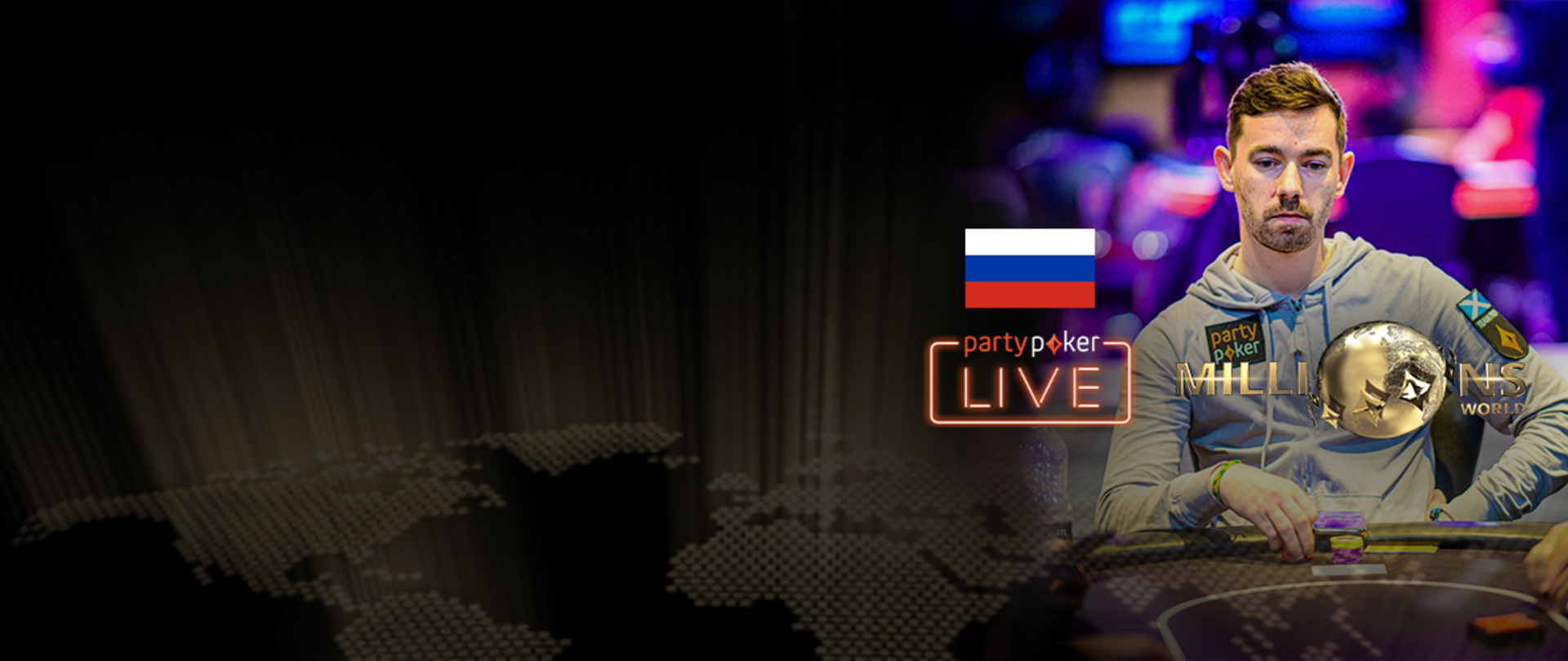 partypoker MILLIONS World 2019 | $10K Main Event | Final Day (Russian)