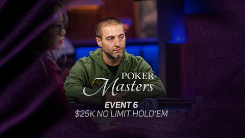 POKER MASTERS 2019 | EVENT #6 $25K NLH | EARLY ACTION