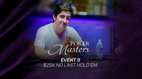 POKER MASTERS 2019 | EVENT #9 $25K NLH | EARLY ACTION