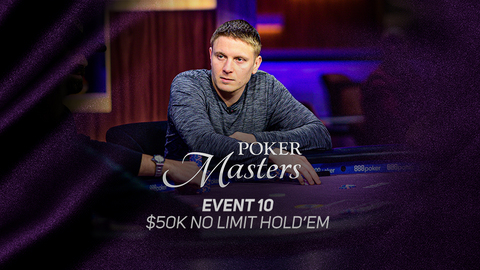 POKER MASTERS 2019 | EVENT #10 $50K NLH | EARLY ACTION