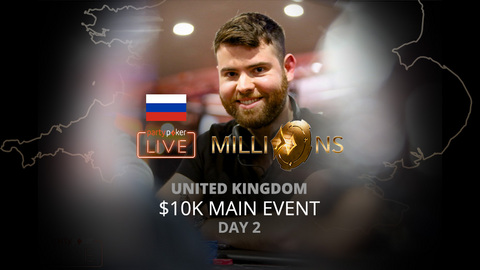 partypoker MILLIONS UK 2020 | $10K Main Event | Day 2 (Russian)