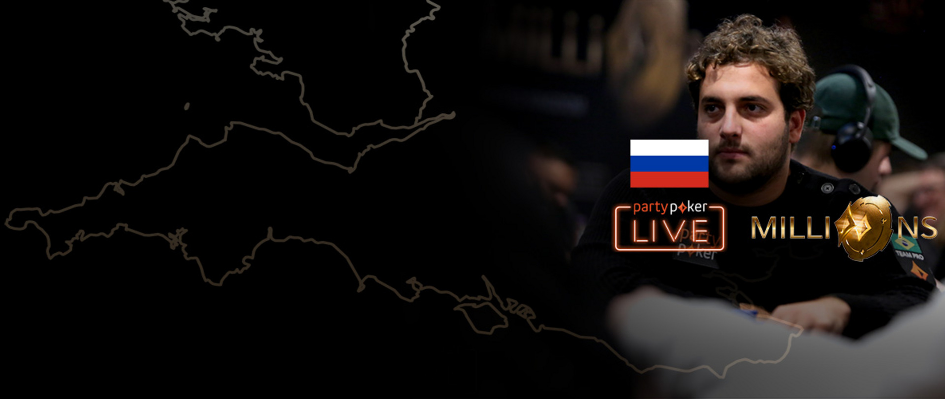 partypoker MILLIONS UK 2020 | $10K Main Event | Day 3 (Russian)